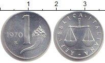 Изображение Монеты Италия 2 лиры 1970 Алюминий UNC