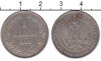 1881 – 1894 Александр III 1 марка 1892 Серебро