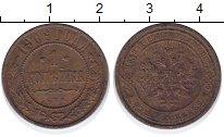 Изображение Монеты 1894 – 1917 Николай II 1 копейка 1909 Медь
