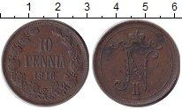 Изображение Монеты 1894 – 1917 Николай II 10 пенни 1916 Медь