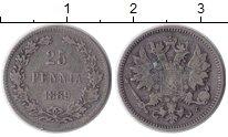 1881 – 1894 Александр III 25 пенни 1889 Серебро