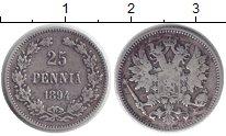 1881 – 1894 Александр III 25 пенни 1894 Серебро