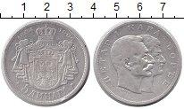Сербия 5 динар 1904 Серебро