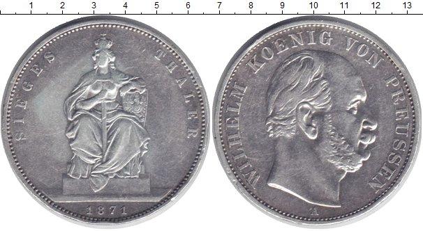 Талер монета купить купюры 1991 года