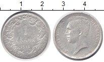 Изображение Монеты Бельгия 1 франк 1914 Серебро VF