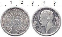 Изображение Монеты Ирак 50 филс 1938 Серебро XF Газни I