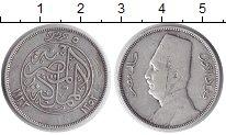 Изображение Монеты Египет 5 пиастров 1933 Серебро XF Фуад I