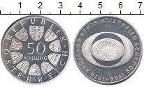 Изображение Монеты Австрия 50 шиллингов 1974 Серебро UNC-