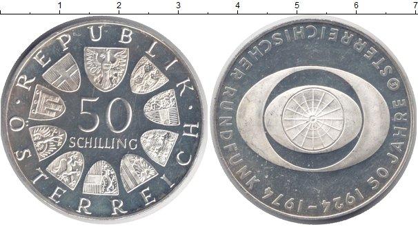 Картинка Монеты Австрия 50 шиллингов Серебро 1974