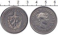 Изображение Монеты Куба 1 песо 1987 Медно-никель XF
