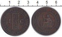 Изображение Монеты Индокитай 1 сантим 1889 Медь XF