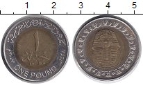 Изображение Монеты Египет 1 фунт 2007 Биметалл XF