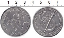 Изображение Монеты Португалия 250 эскудо 1989 Медно-никель XF