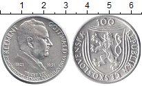 Изображение Монеты Чехословакия 100 крон 1951 Серебро XF