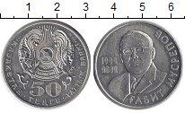 Монета Казахстан 50 тенге Медно-никель 2002 XF фото