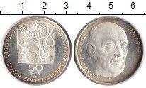 Изображение Монеты Чехословакия 50 крон 1974 Серебро UNC 100 - летие Янко Есе
