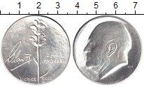 Изображение Монеты Норвегия 50 крон 1978 Серебро UNC