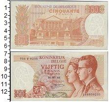 Изображение Боны Бельгия 50 франков 1966  UNC
