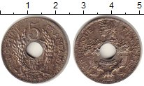 Изображение Монеты Индокитай 5 центов 1939 Медно-никель XF Французская колония