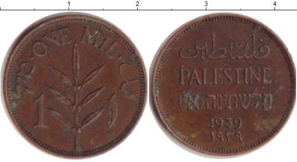 Картинка Монеты Палестина 1 милс Бронза 1939