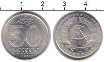 Изображение Монеты ГДР 50 пфеннигов 1982 Алюминий UNC-
