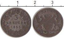 Изображение Монеты Баден 3 крейцера 1855 Серебро F