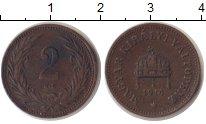 Изображение Монеты Венгрия 2 филлера 1914 Бронза VF