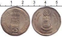 Изображение Монеты Индия 2 рупии 2000 Медно-никель XF 50 - летие Верховног