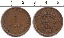 Изображение Монеты Мозамбик 1 эскудо 1974 Бронза VF