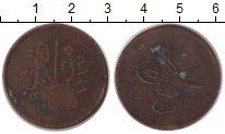 Изображение Монеты Египет 10 пар 1865 Бронза VF