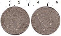 Изображение Монеты Заир 20 макута 1976 Медно-никель XF Факел