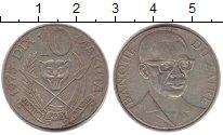 Изображение Монеты Заир 10 макута 1975 Медно-никель XF