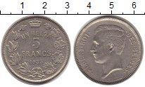 Изображение Монеты Бельгия 5 франков 1933 Медно-никель XF