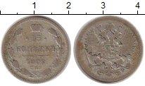 Изображение Монеты 1894 – 1917 Николай II 15 копеек 1902 Серебро VF СПБ