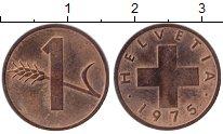 Изображение Монеты Швейцария 1 рапп 1975 Бронза XF