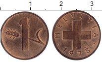Изображение Монеты Швейцария 1 рапп 1975 Бронза XF Колос