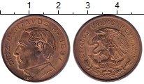 Изображение Монеты Мексика 10 сентаво 1967 Бронза XF