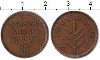 Изображение Монеты Палестина 1 милс 1927 Бронза XF
