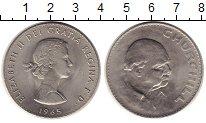 Изображение Монеты Великобритания 25 пенсов 1965 Медно-никель XF
