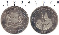Изображение Монеты Сомали 25 шиллингов 2004 Медно-никель UNC