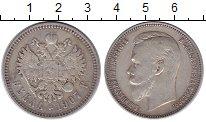Изображение Монеты 1894 – 1917 Николай II 1 рубль 1907 Серебро VF
