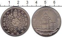 Изображение Монеты Украина 2 гривны 1996 Медно-никель XF Десятинная церковь