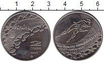 Изображение Мелочь Украина 2 гривны 2002 Медно-никель UNC- XIX зимние Олимпийск