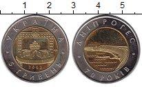 Изображение Монеты Украина 5 гривен 2002 Биметалл UNC-