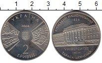 Изображение Монеты Україна 2 гривны 2004 Медно-никель XF