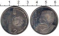 Изображение Монеты Україна 2 гривны 2006 Медно-никель XF