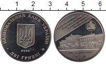 Изображение Мелочь Украина 2 гривны 2006 Медно-никель UNC-