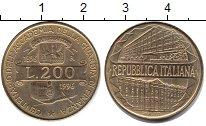 Изображение Мелочь Италия 200 лир 1996 Латунь VF 100 лет академии фин