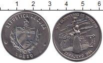 Изображение Монеты Куба 1 песо 1983 Медно-никель UNC