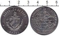 Изображение Монеты Куба 1 песо 1990 Медно-никель UNC